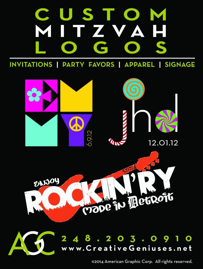 Creative Geniuses | Bat/Bar Mitzvah Logos